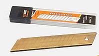 Лезвие для канцелярского ножа сменные, с отлам. сегментами, ширина 18 мм, A-100, комплект 10 штук