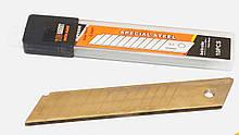 Лезвие для канцелярского ножа, с отламывающимеся сегментами, ширина 18 мм, A-100, 10 штук