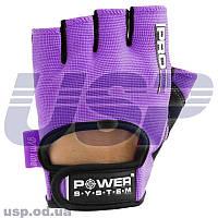 Перчатки Power System Pro Grip PS-2250 перчатки для тренировок защита рук