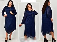 Жіноче плаття гіпюрову асиметричне, з 54 по 70 розмір, фото 1