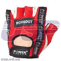 Перчатки Power System PS-2200 WORKOUT перчатки для тренажерного залазащита рук на тренировке