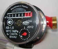 Счетчик горячей воды Дн 15 мм Луцк