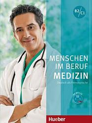 Menschen im Beruf: Medizin mit Mp3-CD