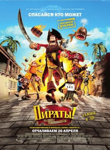 DVD-мультфильм Пираты: Банда неудачников (США, Великобритания, 2012) українською мовою