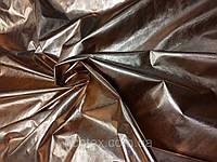 Плащевка лаке Металлик (Фольга) Бронза, фото 1