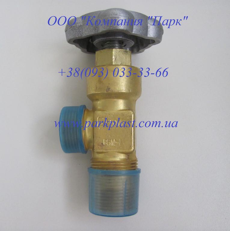 Вентиль кислородный ВК-94-01, Вентиль мембранный ВБМ-1
