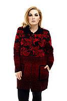 Кардиган женский вязаный больших размеров Цветы р. 54-58 Красный