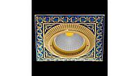 Латунный потолочный встраиваемый светильник SMALTO ITALIANO ROUND, синий сапфир
