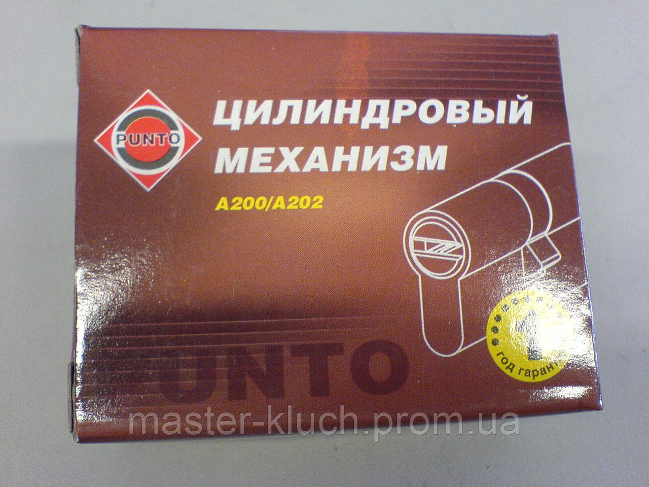Цилиндр для замка  PUNTO А/200 60