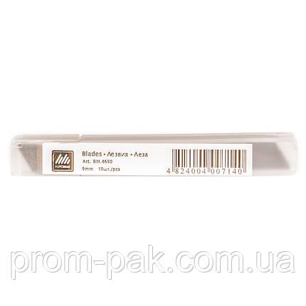 Лезвия для канцелярского ножа  9мм (10шт) ВМ.4690, фото 2