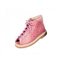 Ортопедические сандалии для детей Rena 932-02