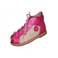 Ортопедические сандалии для детей Rena 948-02