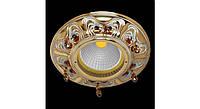 Латунный потолочный встраиваемый светильник CRYSTAL DE LUXE ROUND, светлое золото - белая патина