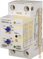 Устройство защиты цепей питания AC, DC УЗМ-51М