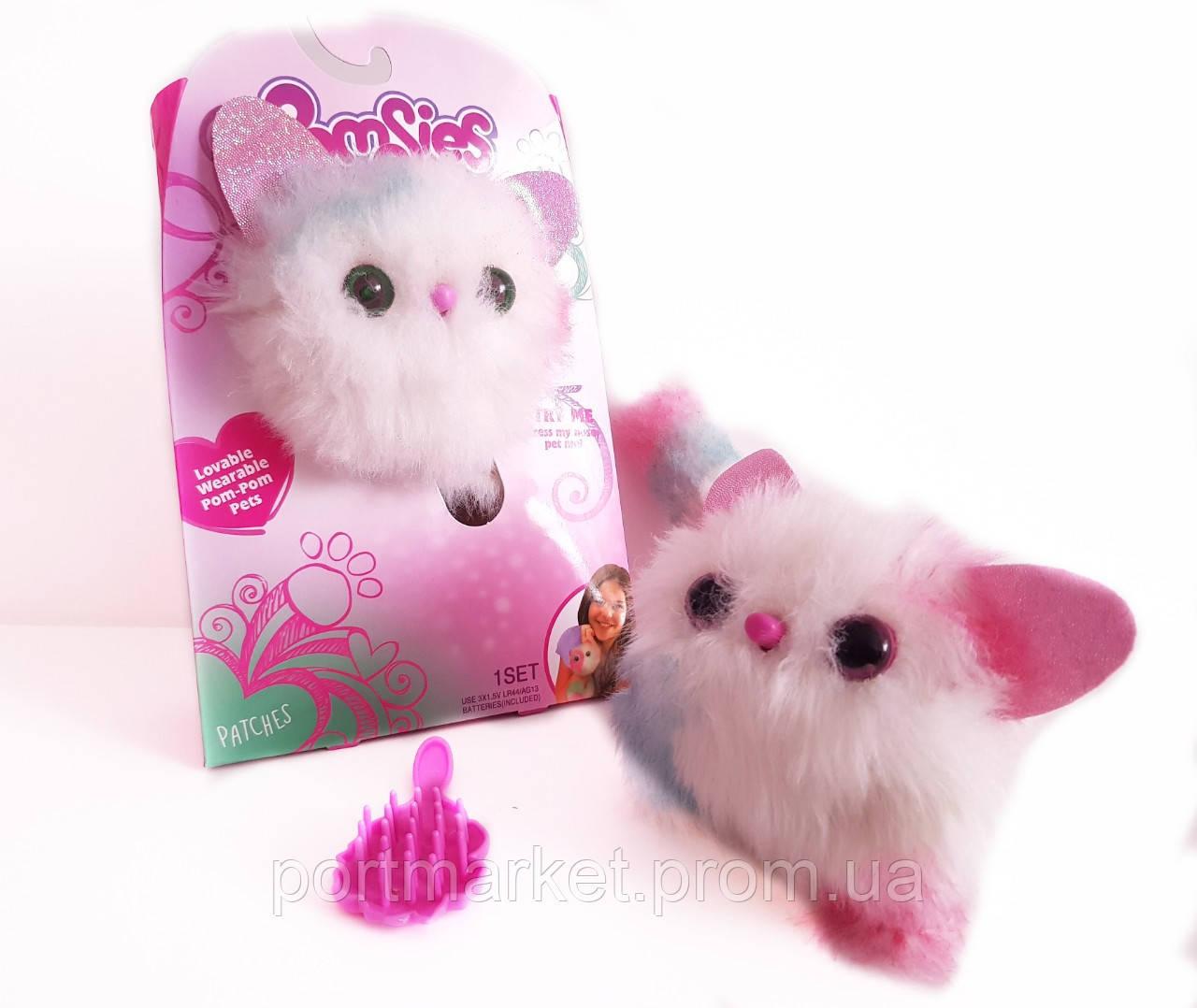 Интерактивная кошка  Помсиз Pomsies (копия)
