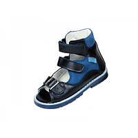 Ортопедические сандалии для детей Rena 936-01