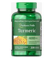 Куркумин Puritan's Pride Turmeric 400 mg 200 капс.