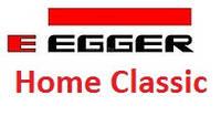 Ламинат Egger Home Classic