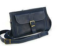 ba87ba251c04 Кожаные женские сумки оптом в Броварах. Сравнить цены, купить ...