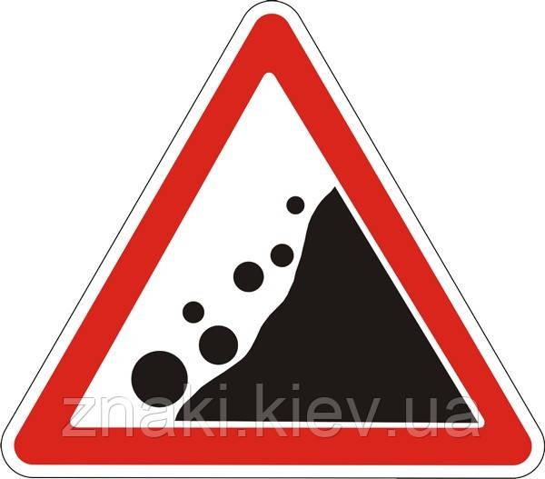 Предупреждающие знаки — Падение камней 1.16, дорожные знаки