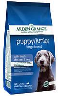 Корм для щенков крупных пород Arden Grange Puppy Junior Large Breed