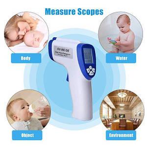 Инфракрасный термометр Non-Contact Infrared Thermometers Ou Bei De