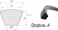Ремень приводной клиновой A- 2360 УЗЭМИК (Россия)
