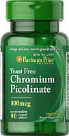 Пиколинат хрома Puritan's Pride Chromium Picolinate 800 mcg Yeast Free 90 таб.