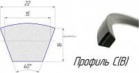 Ремінь приводний клиновий C(В) - 2650 УЗЭМИК (Росія)