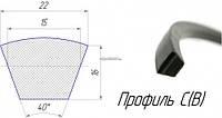 Ремень приводной клиновой C(В) - 3150 УЗЭМИК (Россия)