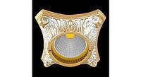 Латунный потолочный встраиваемый светильник PISA, светлое золото - белая патина