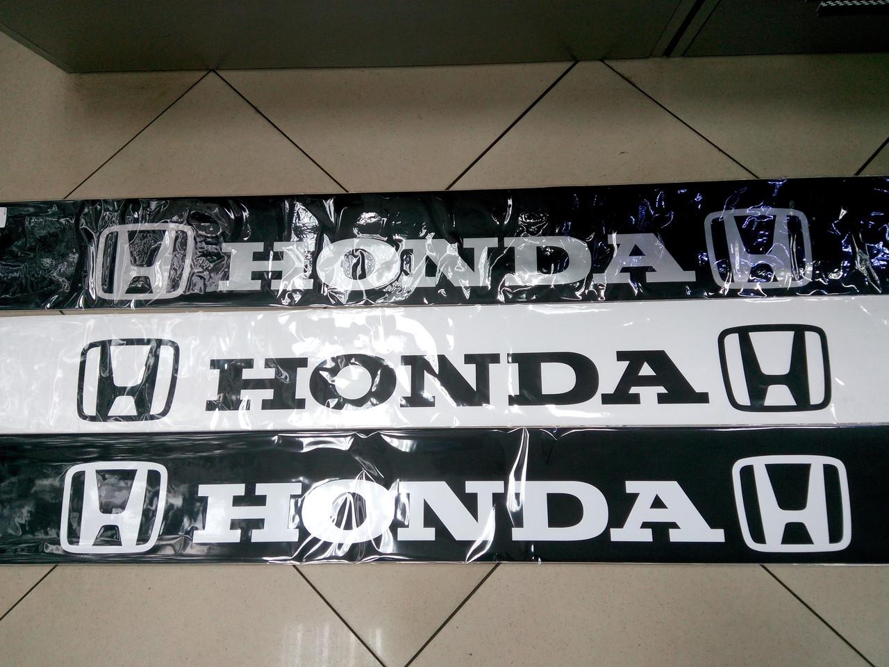 Виниловые наклейки на лобовое стекло HONDA  135х17 см