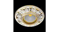 Латунный потолочный встраиваемый светильник SIENA, светлое золото - белая патина
