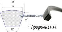 Ремінь вентиляторний - 21-14-1450 (зуб.)