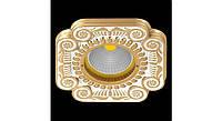 Латунный потолочный встраиваемый светильник FIRENZE, светлое золото - белая патина