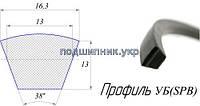 Ремень приводной клиновой - УБ-3750 (SPB 3750) УЗЭМИК (Россия)