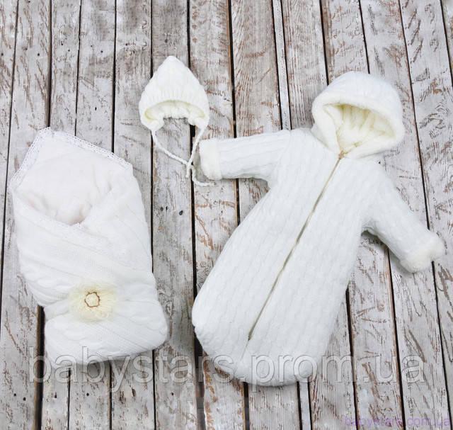дитячий набір для немовляти