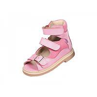 Ортопедические сандалии для детей Rena 936-02