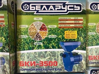 Кормоизмельчитель Беларусь БКИ-3500 крупорушка, зернодробилка, млин