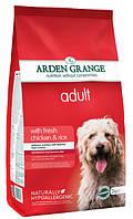 Корм для взрослых собак с курицей и рисом Arden Grange Adult Chicken & Rice