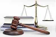 Апелляционная жалоба по гражданскому делу (вся Украина)