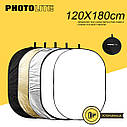 Отражатель - рефлектор прямоугольный Photolite (120x180 см.) 5 в 1., фото 3