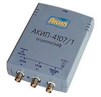 Цифровой запоминающий USB-осциллограф АКИП-4107/1