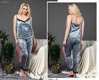 Пижамы женские в Украине. Сравнить цены 741360c45053d