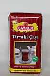 Чай турецкий чёрный мелколистовой Caykur Tiryaki Cayi 500г, фото 2