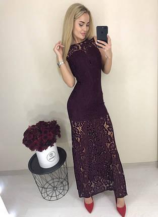 Длинное бордовое платье, фото 2