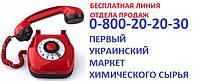 КАРБИД КАЛЬЦИЯ 50*80 (АРМЕНИЯ) от 10500