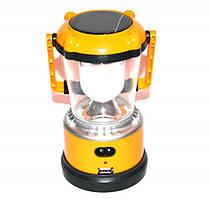 Лампа аккумуляторная от сети и от солнца! SN-968