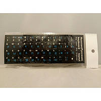 Матовые плотные Русские наклейки на клавиатуру 11х13 Синие