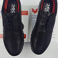 Чоловічі туфлі в Ровненской области. Сравнить цены 2f6d945ef7d4d